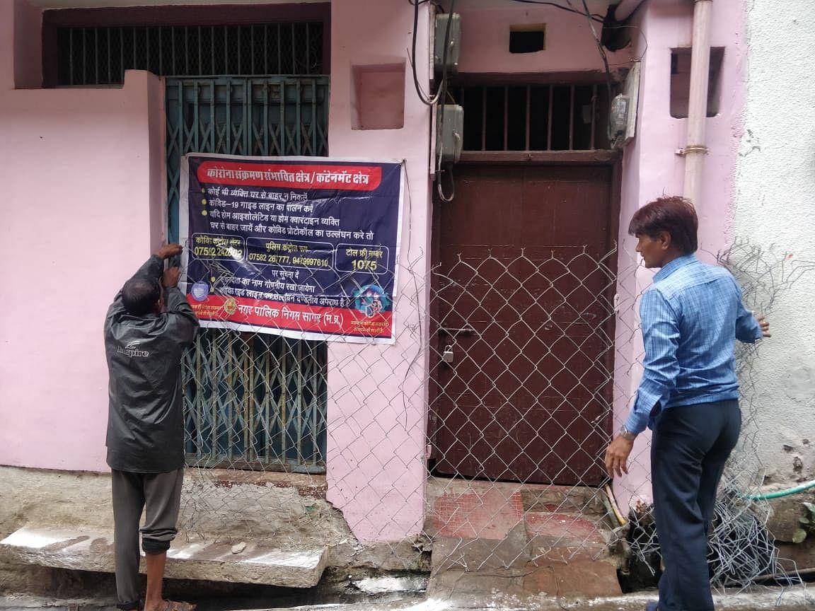 Sagar : जिले में पिछले एक सप्ताह से कोरोना पॉजीटिव मरीजों के मिलने का सिलसिला जारी