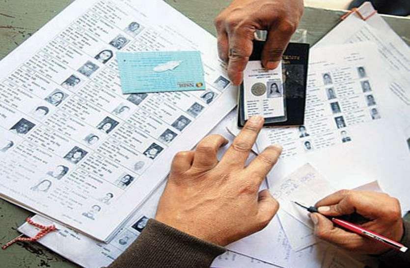 राजस्थान के 25 लाख से ज्यादा मतदाता कर सकेंगे अपने मताधिकार का इस्तेमाल