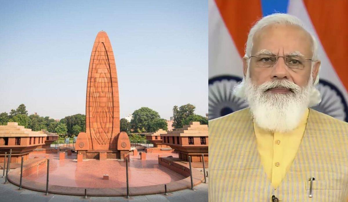 जलियांवाला बाग का नया स्मारक नई पीढ़ी को प्रेरणा देगा : नरेन्द्र मोदी
