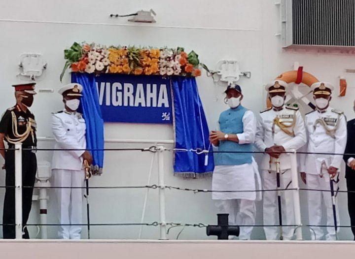 चेन्नई में रक्षा मंत्री राजनाथ सिंह- निगरानी पोत 'विग्रह' भारतीय तटरक्षक बल में शामिल