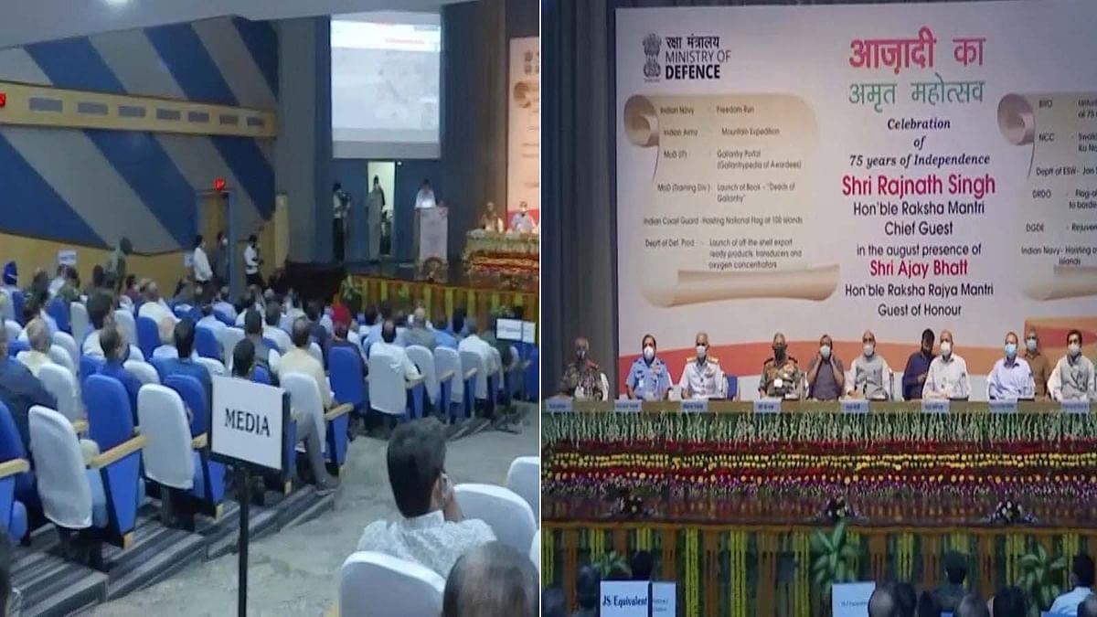 Azadi Ka Amrit Mahotsav में अनेकता में एकता की झलक साफ दिखाई देती है: राजनाथ सिंह