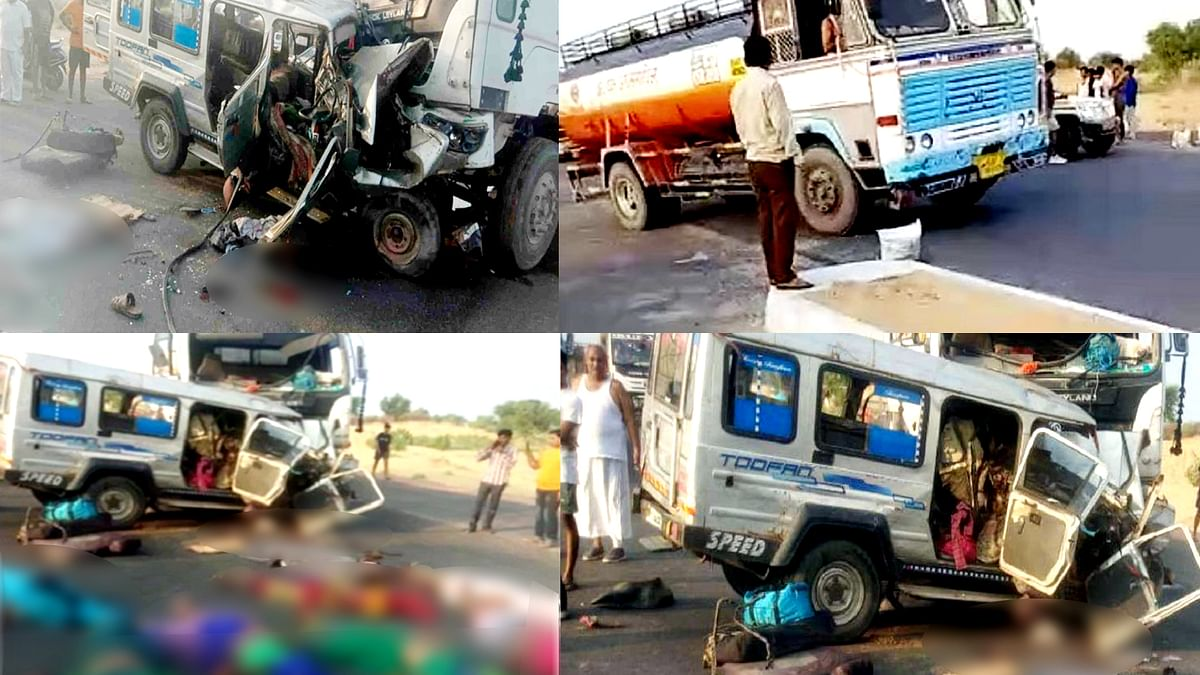 राजस्थान के नागौर में ट्रक व क्रूजर की जोरदार भिड़ंत से बड़ा हादसा- 11 लोगों की मौत