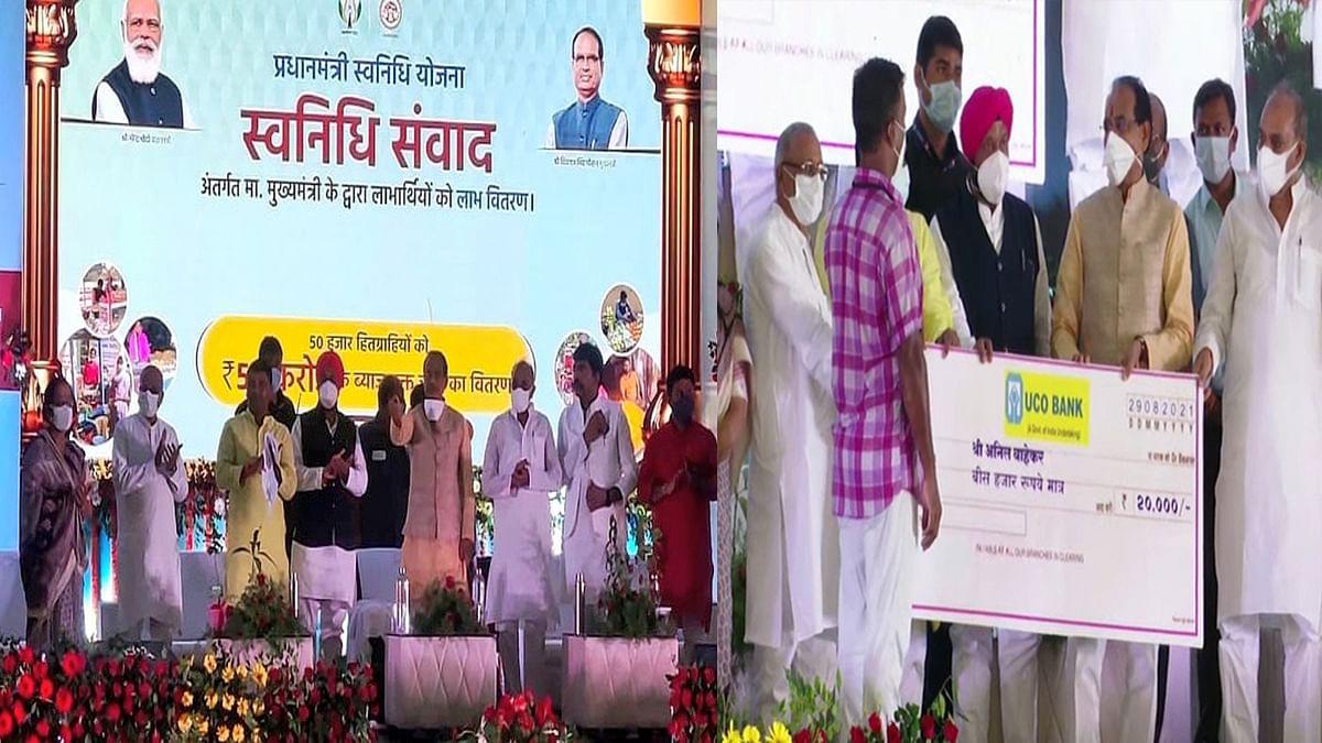 बालाघाट में CM ने हितग्राहियों को ब्याज मुक्त ऋण की राशि और अन्य योजनाओं का सौंपा लाभ