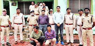 Multai : जहर देकर की गई थी बाघ की हत्या, आरोपी पुलिस गिरफ्त में