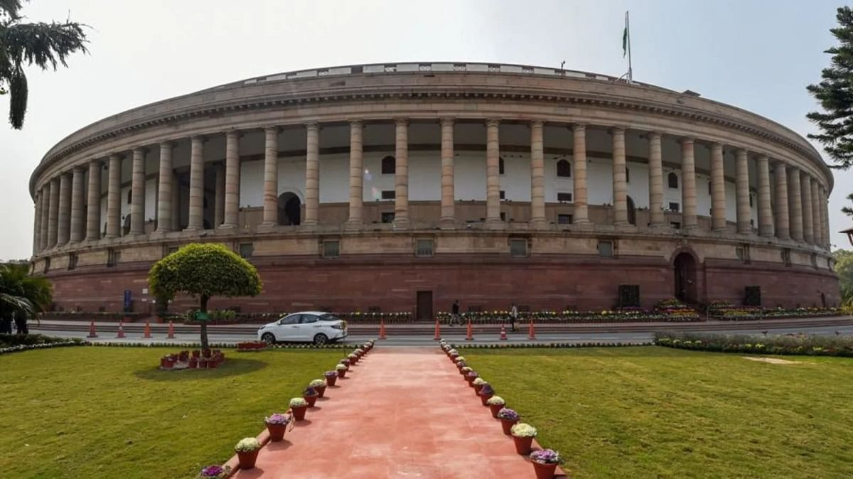 Parliament Monsoon Session: आज लोकसभा में पेश होगा OBC आरक्षण से जुड़ा अहम बिल