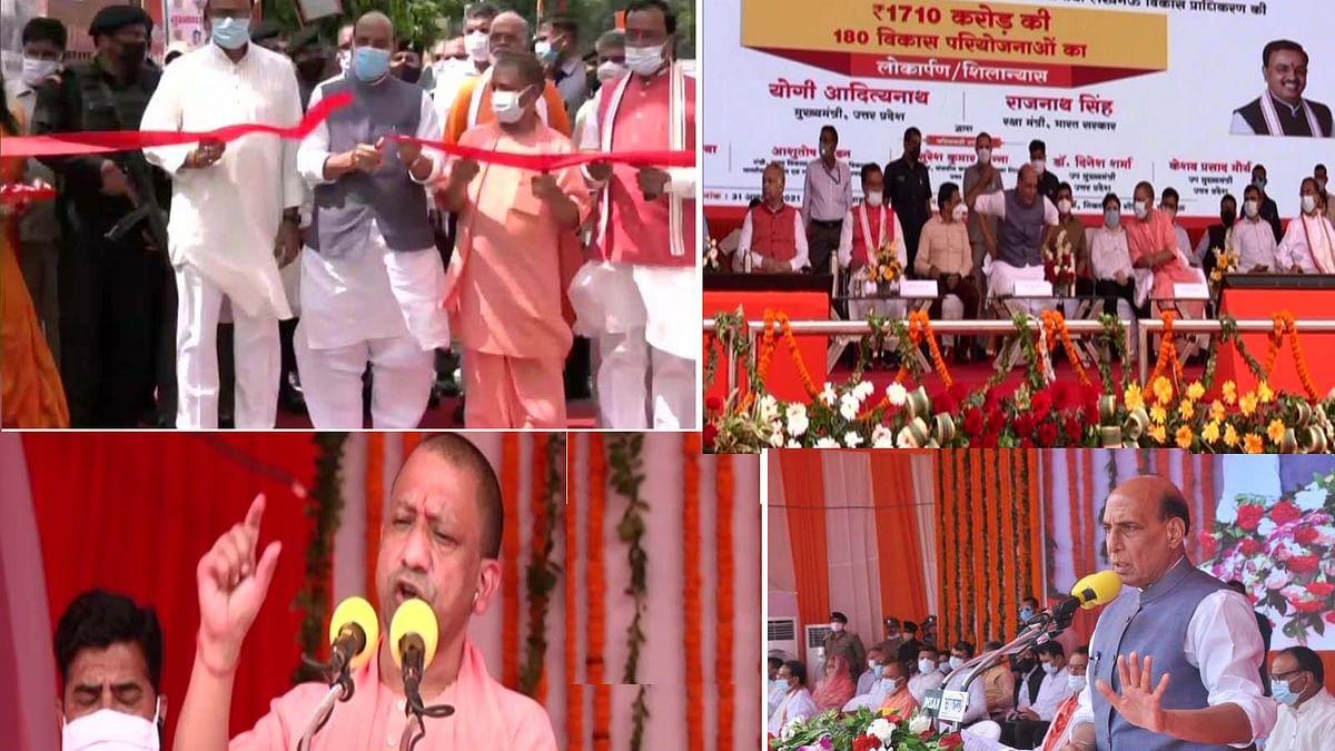 उत्तर प्रदेश के लखनऊ में राजनाथ और योगी ने 180 विकास परियोजनाओं का शुभारंभ किया