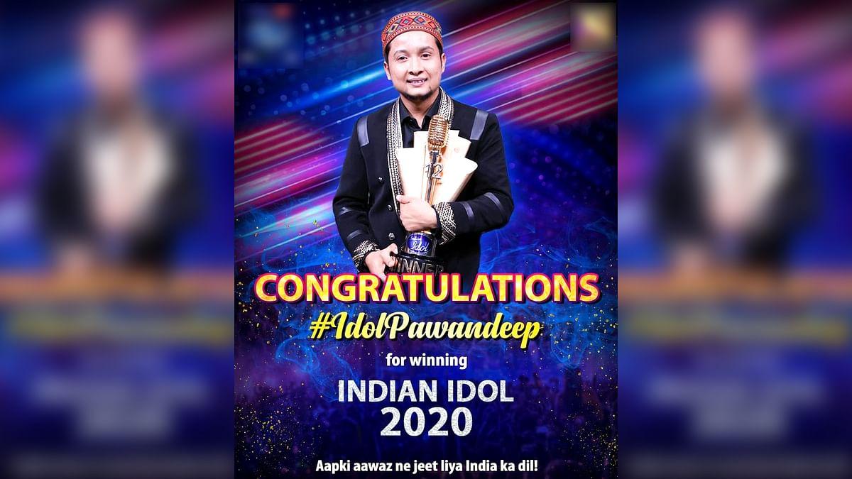 पवनदीप ने जीता 'इंडियन आइडल 12' का खिताब, इनाम में मिले 25 लाख और लग्जरी कार