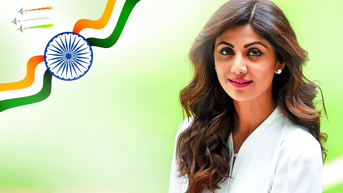 शिल्पा शेट्टी ने स्वतंत्रता दिवस पर शेयर किया खास पोस्ट, जानिए क्या लिखा