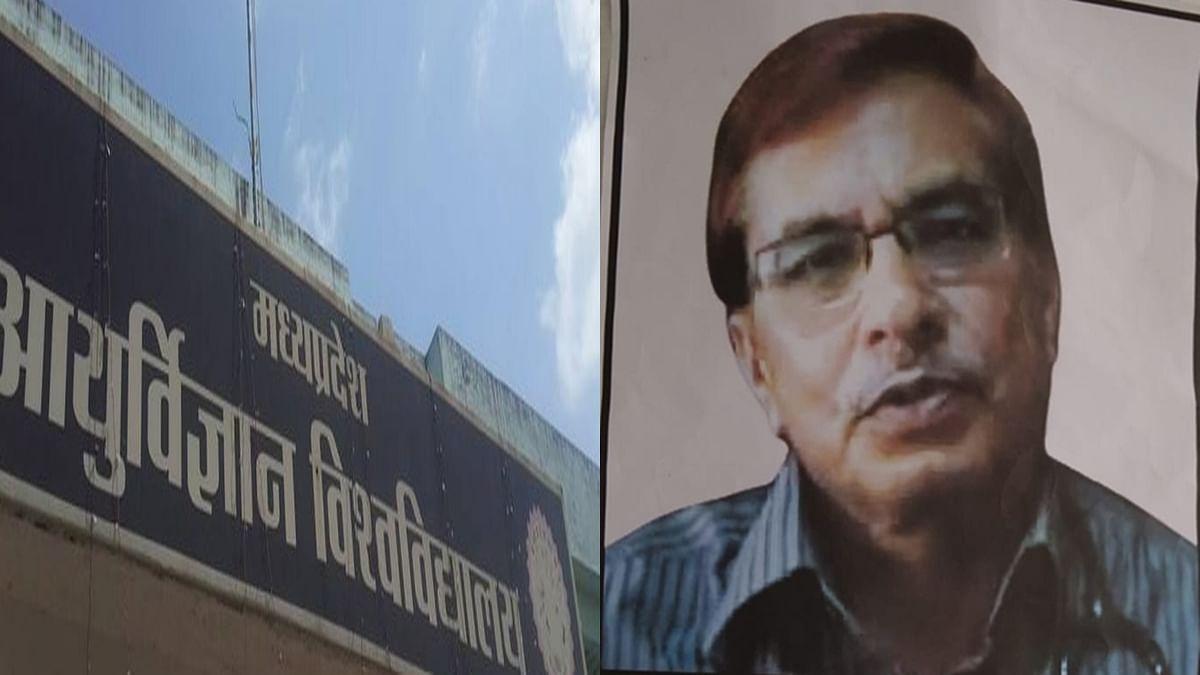 जबलपुर मेडिकल साइंस यूनिवर्सिटी के कुलपति Dr. T N Dubey ने दिया इस्तीफा