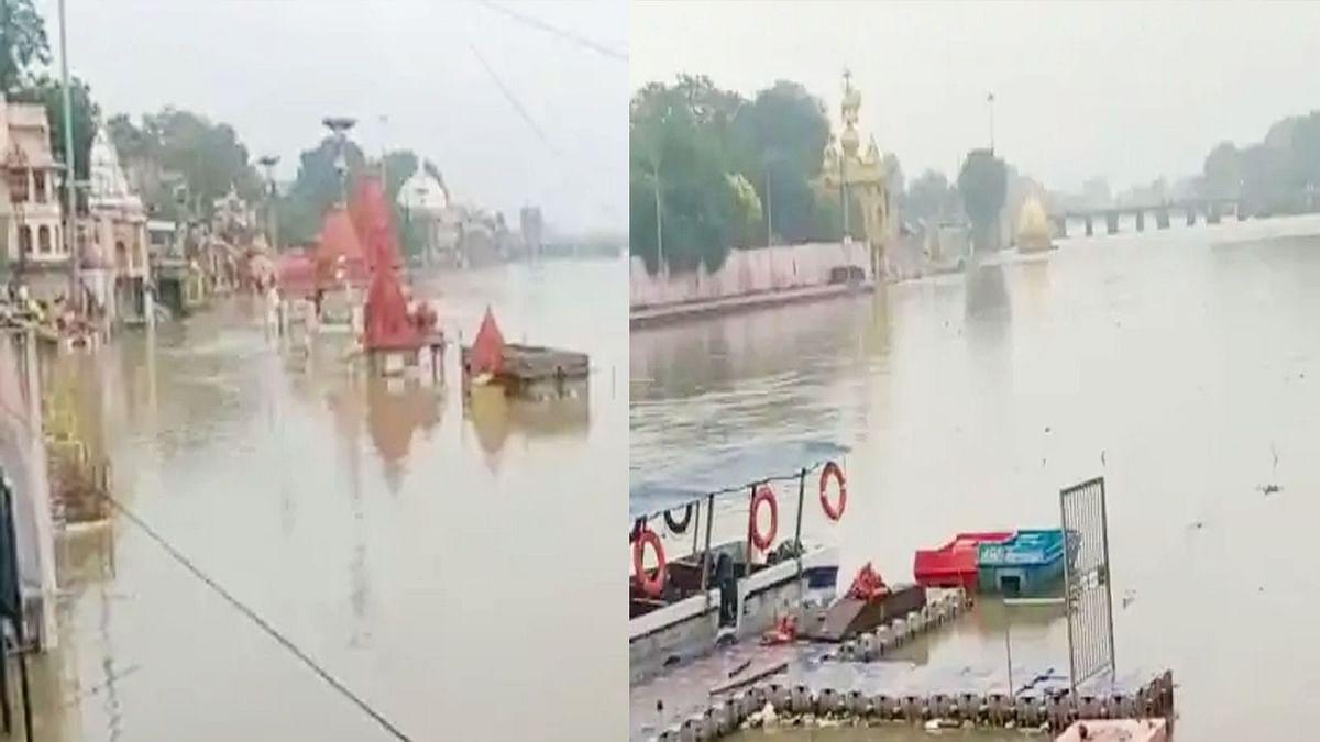 Ujjain: लगातार बढ़ रहे जलस्तर के बाद शिप्रा नदी में डूबे रामघाट के मंदिर