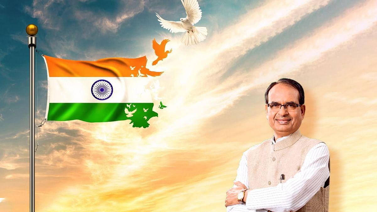 एमपी के CM समेत इन नेताओं ने प्रदेशवासियों को दी 'स्वतंत्रता दिवस' की शुभकामनाएं
