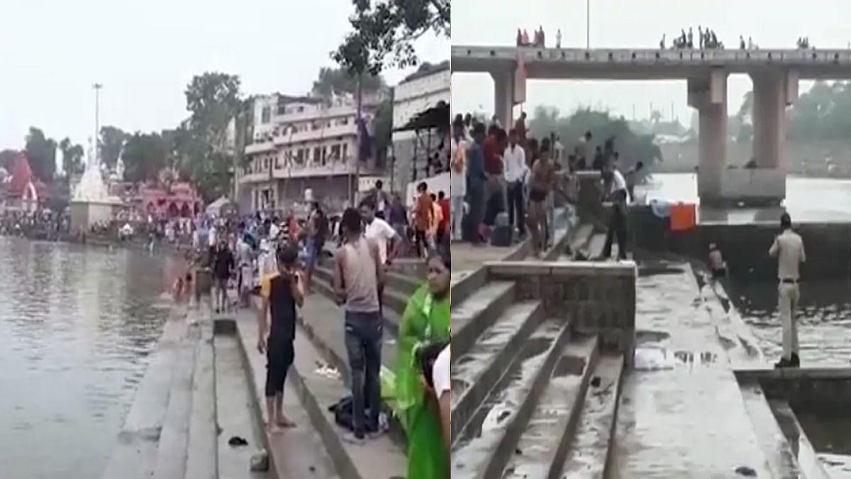 Ujjain: बाबा महाकाल के दर्शन करने आए 3 युवक शिप्रा नदी में डूबे, एक की हुई मौत