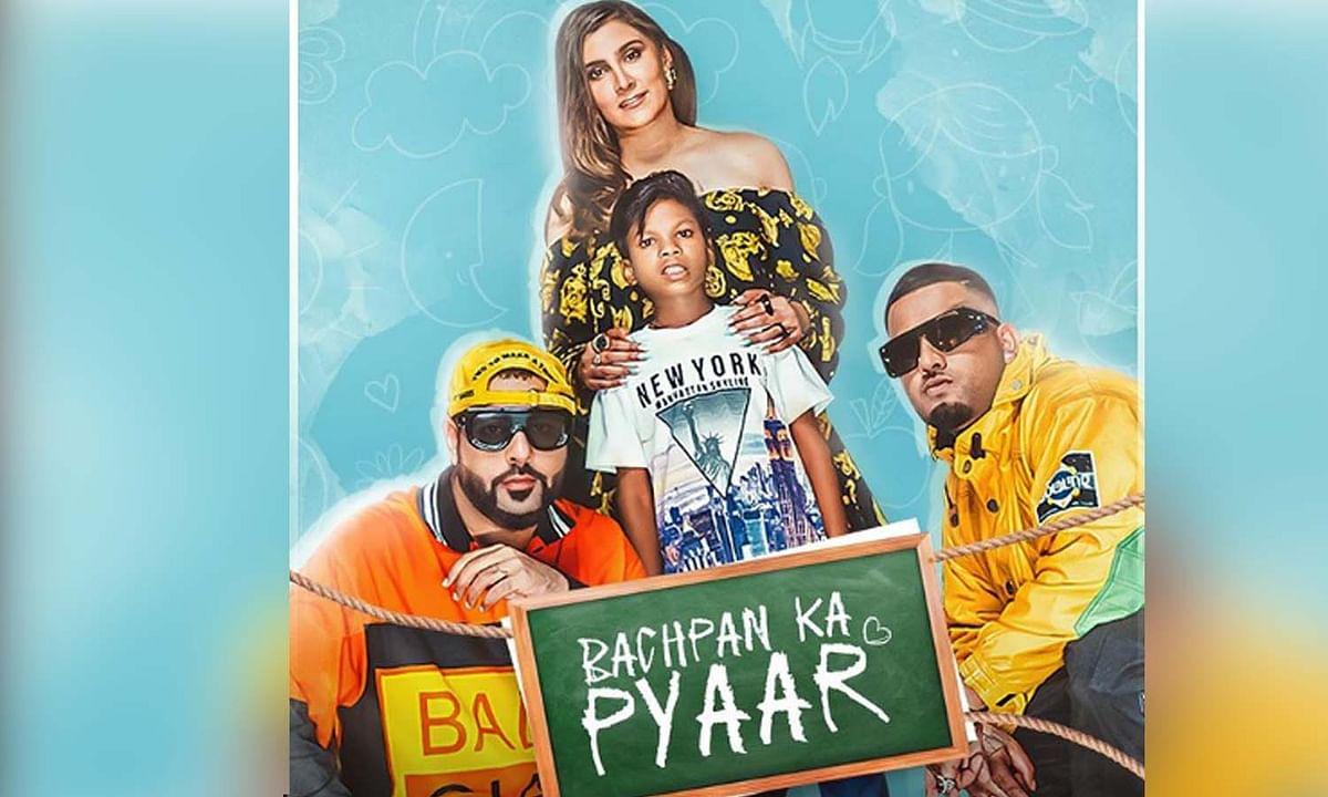 बादशाह और सहदेव दिर्दो का गाना Bachpan Ka Pyar हुआ रिलीज, देखें Video