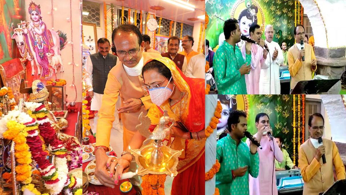 मुख्यमंत्री निवास में श्रद्धा और उल्लास के साथ मनाया गया जन्माष्टमी पर्व, CM ने गाए भजन