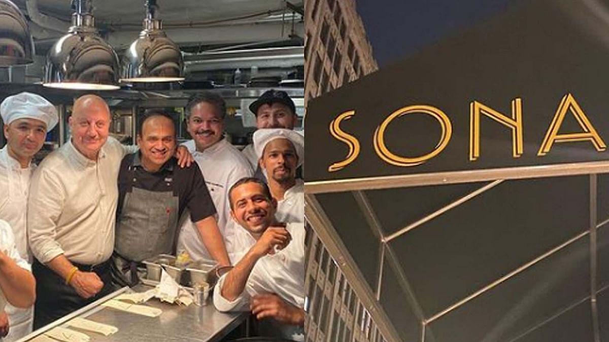 प्रियंका चोपड़ा के रेस्टोरेंट SONA पहुंचे अनुपम खेर, शेयर कीं तस्वीरें