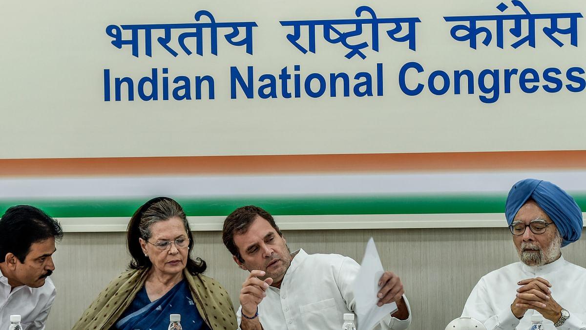 सामूहिक रूप से विस चुनाव लड़ने की तैयारी में कांग्रेस
