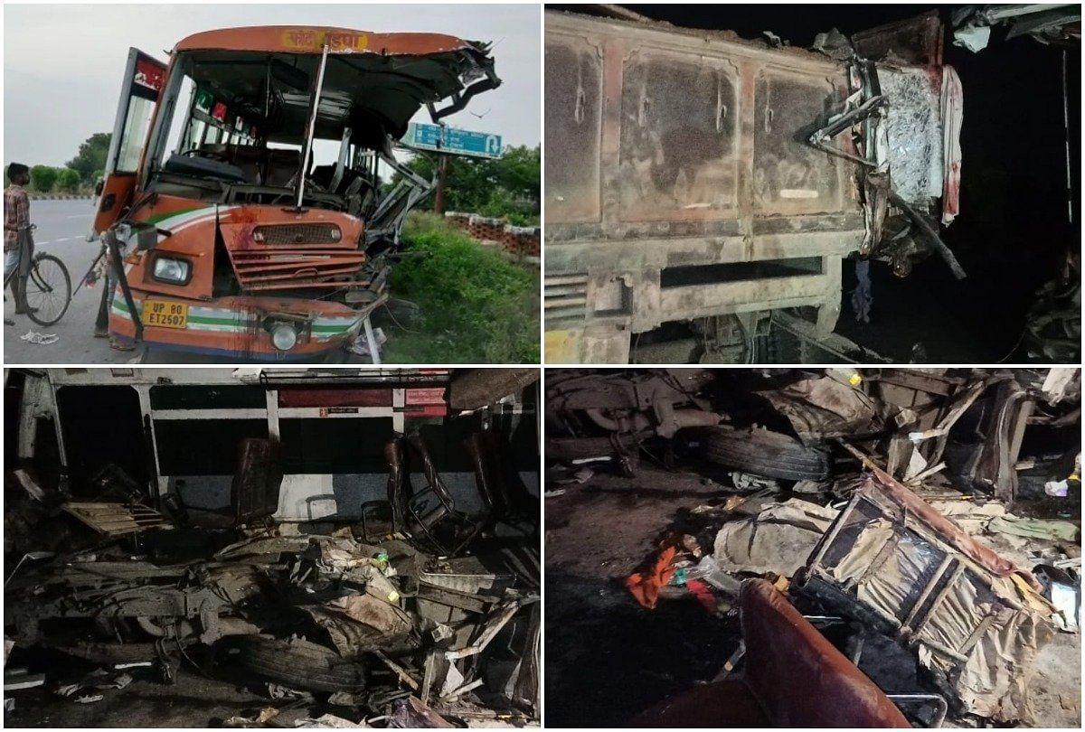 इटावा सड़क हादसे में बस सवार बच्चे व महिला समेत चार लोगों की मृत्यु, 31 घायल