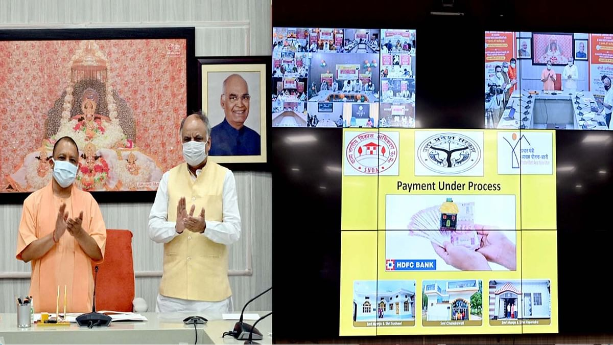 UP के CM योगी ने इस योजना के लाभार्थियों के लिए करोड़ों की धनराशि हस्तान्तरित की