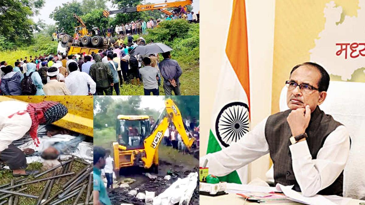 महाराष्ट्र में हुए भीषण हादसे में MP के कई मजदूरों की मौत, CM ने ट्वीट कर जताया शोक