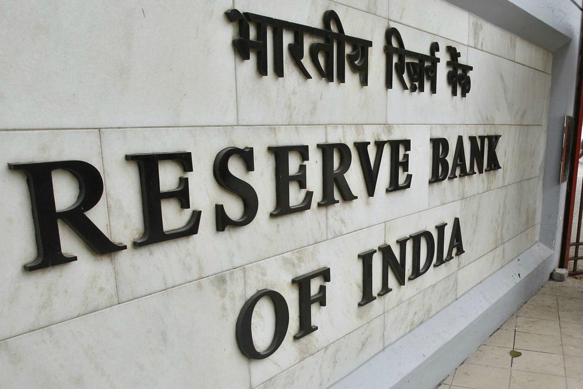 सिक्कों की मांग में गिरावट से मजबूर होकर RBI ने सिक्कों पर बढ़ाया इंसेंटिव