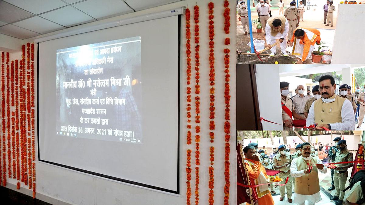 भोपाल: डॉ. मिश्रा ने होमगार्ड लाइन परिसर में विकास कार्यों का किया लोकार्पण और भूमिपूजन