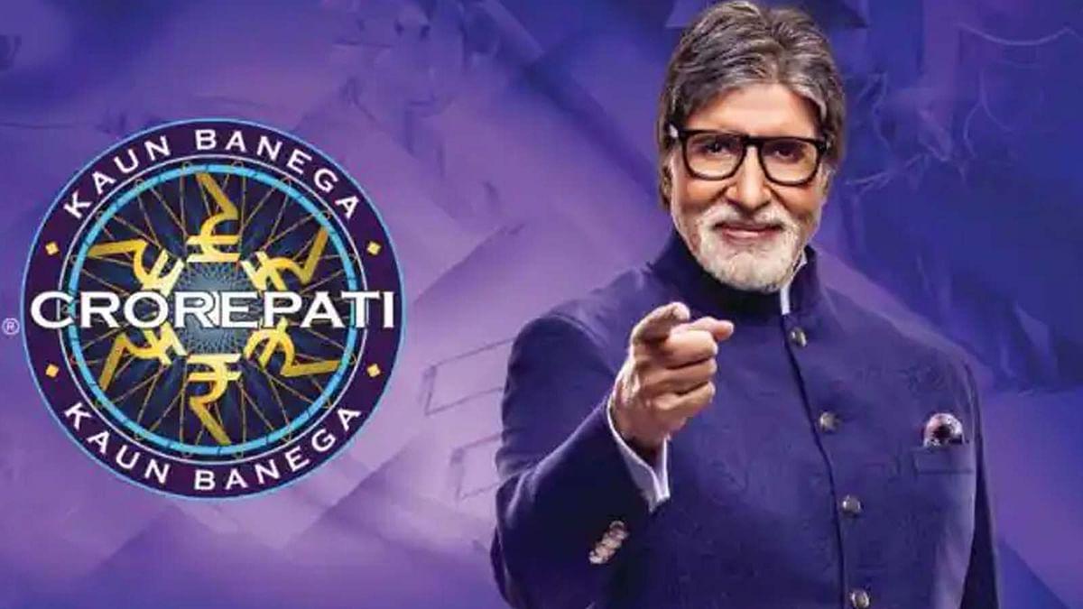 इस दिन से शुरू होगा अमिताभ बच्चन का शो 'कौन बनेगा करोड़पति 13', सामने आया प्रोमो