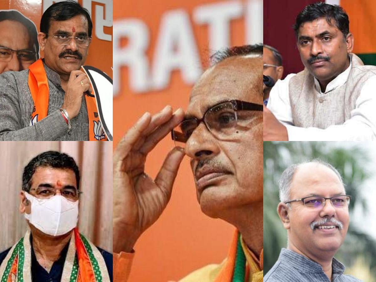 Bhopal : उप चुनाव जीतने समेत कई मुद्दों पर भाजपा का मंथन