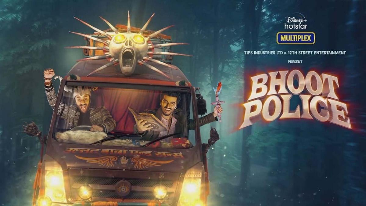 Bhoot Police का मोशन पोस्टर हुआ रिलीज, इस दिन आएगा फिल्म का ट्रेलर