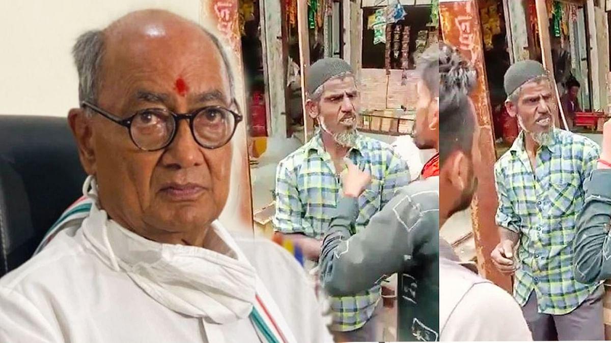 """उज्जैन की घटना को लेकर दिग्गी ने कहा- """"क्या मामू व DGP साहब, यह अपराधिक कृत्य नहीं है"""""""