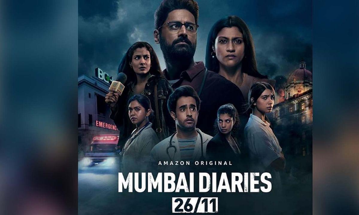 वेब सीरीज़ 'Mumbai Diaries 26/11' का टीजर जारी, इस दिन होगी रिलीज