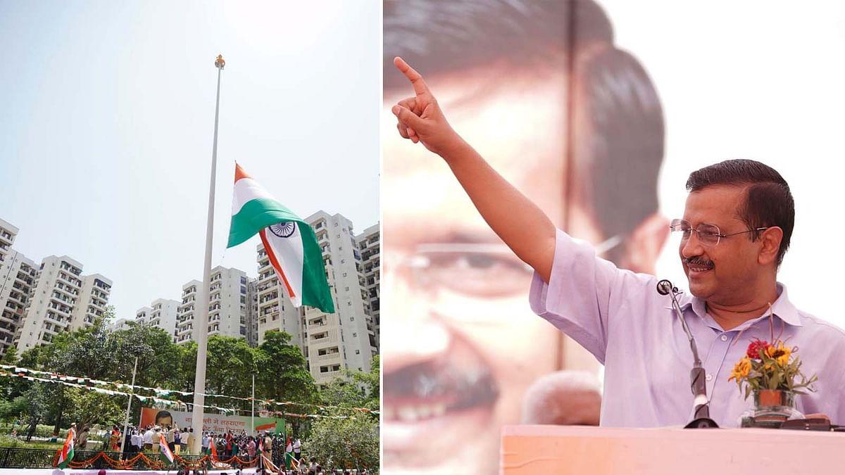 75वें आजादी दिवस पर CM केजरीवाल ने 115 फीट का विशाल तिरंगा फहराया और किया यह ऐलान