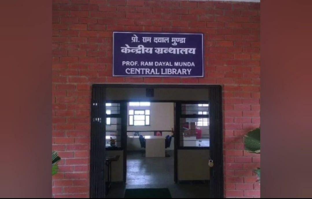 Anuppur : अकादमिक लेखन और अनुसंधान आउटपुट में सुधार पर एक दिवसीय वेबिनार