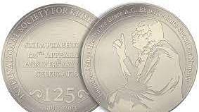 स्वामी प्रभुपाद की 125वीं जयंती पर PM मोदी जारी करेंगे 125 रुपये का सिक्का
