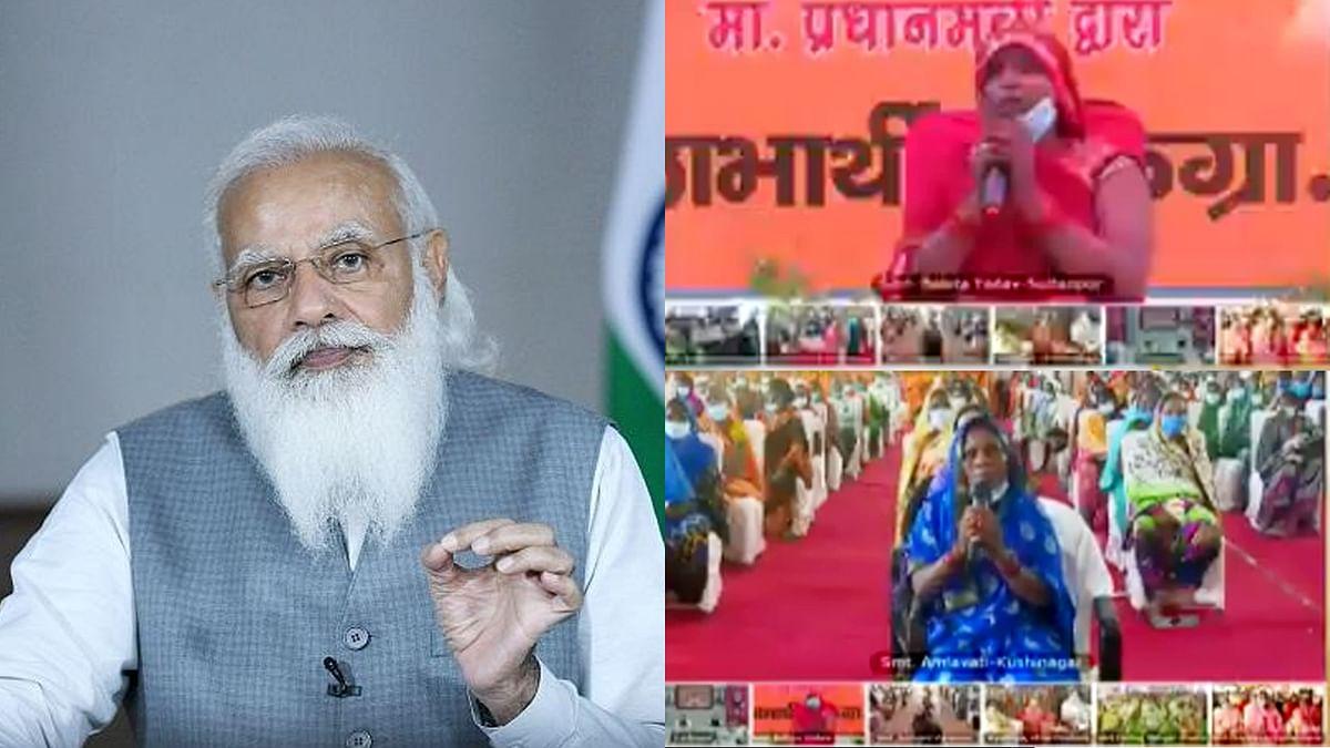 UP में अन्न महोत्सव शुरू होने के अवसर पर PM मोदी का संबोधन