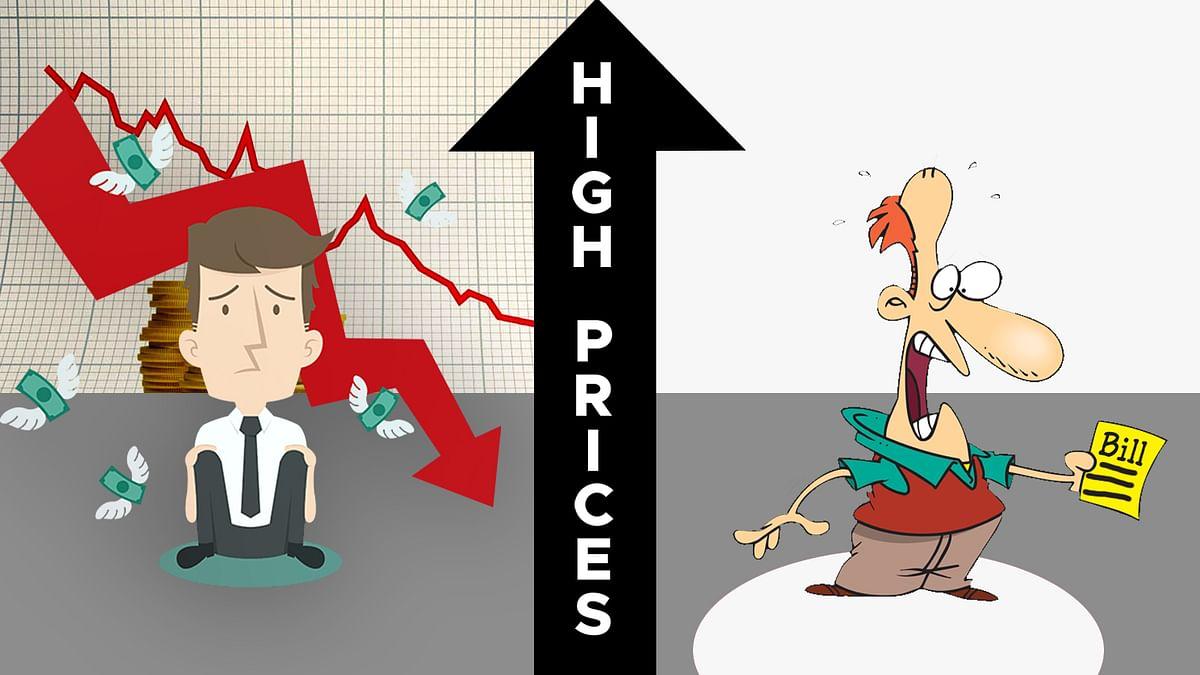 Inflation: भारतीय कंपनियों को नुकसान पहुंचा रही महंगाई जल्द उपभोक्ताओं को रुलाएगी!
