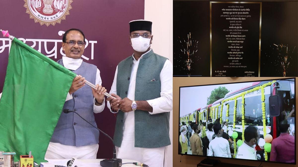 CM ने अहमदनगर नर्मदा वाटर सप्लाई पंप हाउस एवं नगर निगम की नवीन बसों का किया शुभारंभ