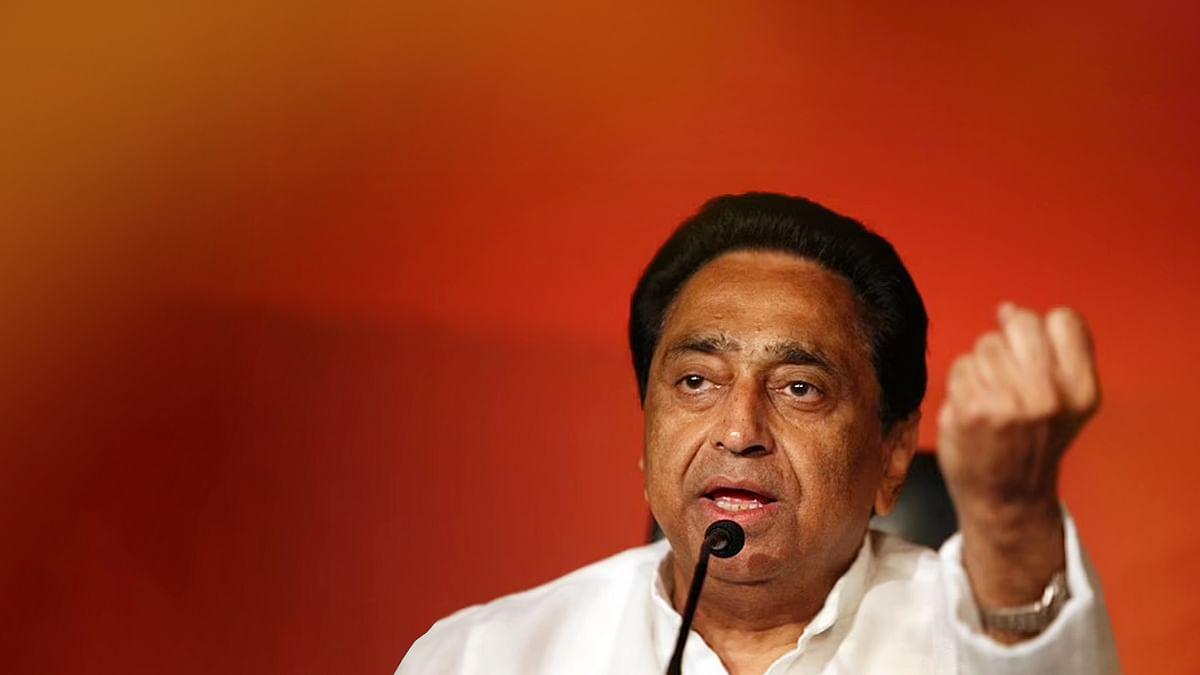 """नीमच की घटना पर कलमनाथ ने कानून-व्यवस्था पर उठाए सवाल, कहा- """"MP में ये हो क्या रहा है"""""""