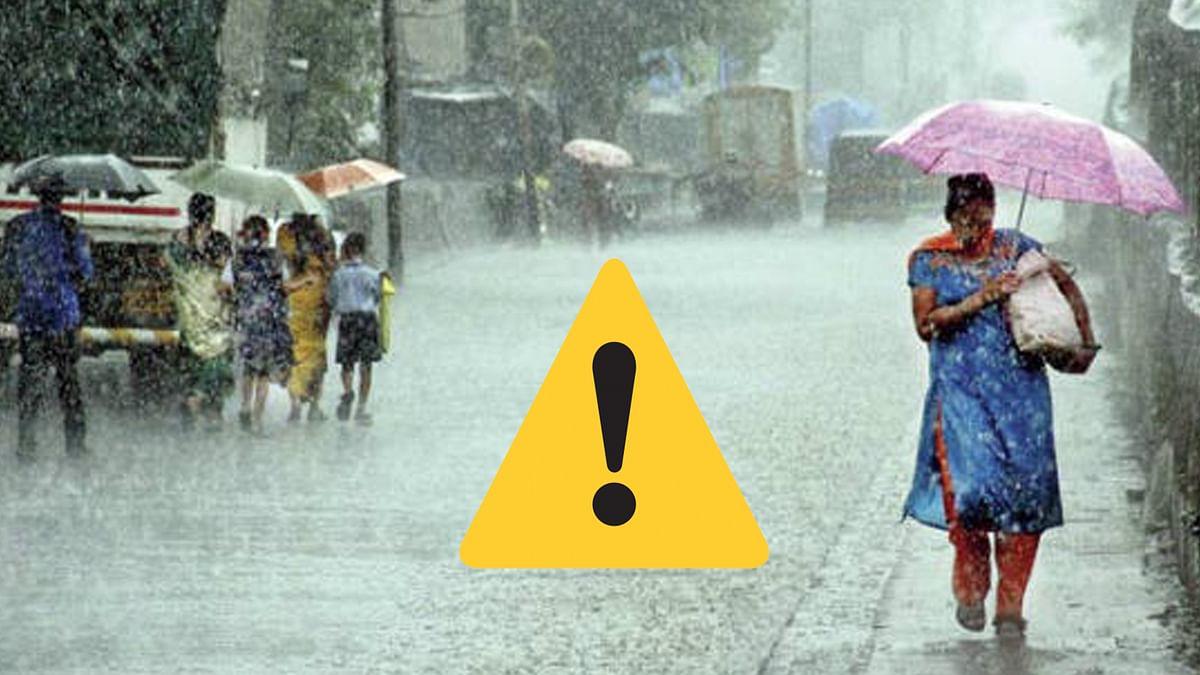 MP Weather: आगामी 24 घंटे में बैतूल, हरदा समेत इन जिलों में भारी वर्षा की संभावना