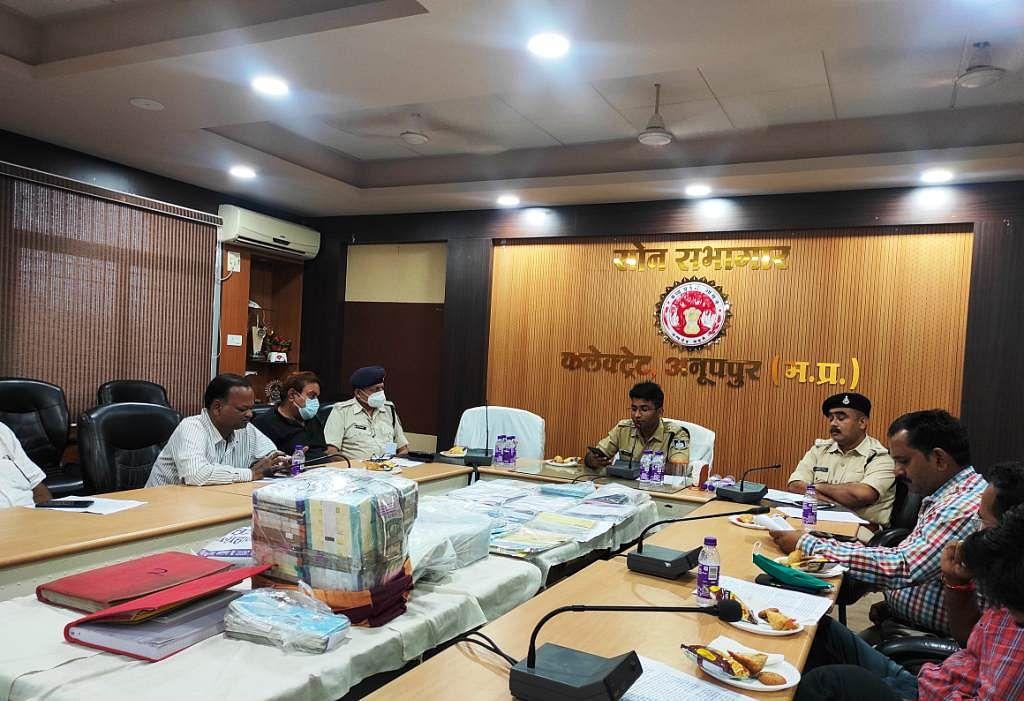 Anuppur : सूदखोरों के साथ बैंककर्मी से भी होगी पूछ-ताछ