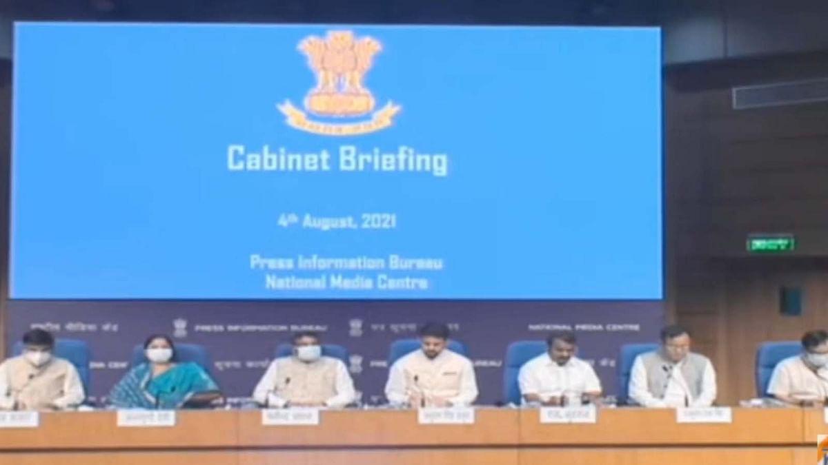 PM के नेतृत्व में कैबिनेट बैठक में महत्वपूर्ण निर्णय किए गए: केंद्रीय मंत्री