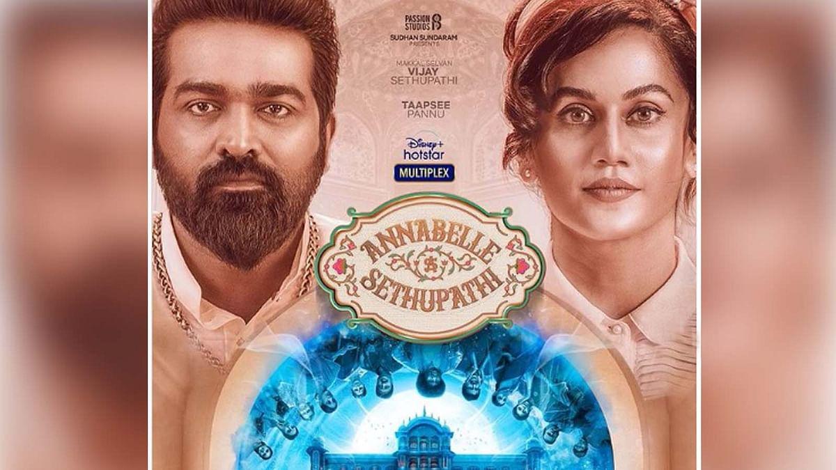 तापसी और विजय की फिल्म 'एनाबेल सेतुपति' का फर्स्ट लुक जारी, वायरल हुआ पोस्टर