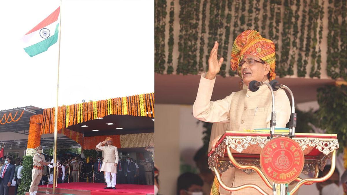 स्वतंत्रता दिवस पर CM ने राजधानी में फहराया तिरंगा, जनता के नाम दिया ये संदेश
