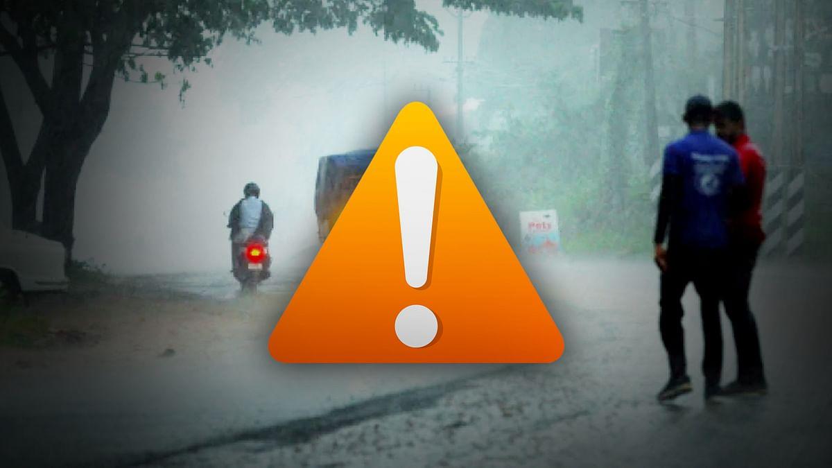 MP मौसम अपडेट: भोपाल, उज्जैन सहित 17 जिलों में भारी वर्षा की संभावना, जारी यलो अलर्ट