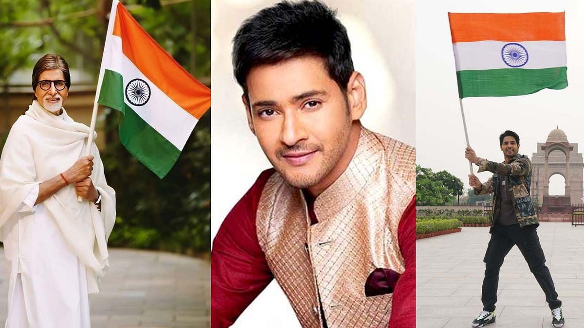 अमिताभ, महेश बाबू समेत कई कलाकारों ने दी स्वतंत्रता दिवस की शुभकामनाएं, देखें पोस्ट