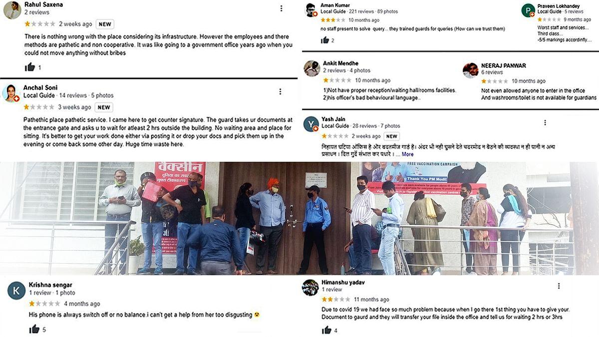 Bhopal : सीबीएसई के रीजनल कार्यालय में भटके पालक, गेट बंद करने का आरोप