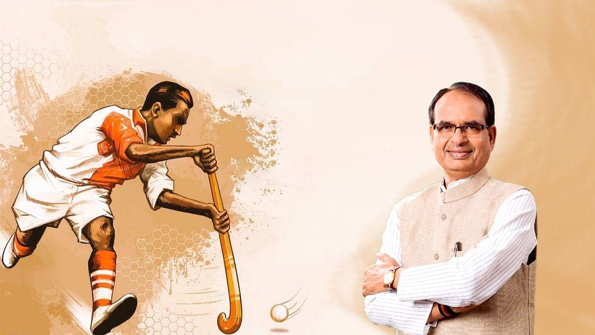 CM चौहान ने राष्ट्रीय खेल दिवस के अवसर पर हॉकी के जादूगर मेजर ध्यानचंद को किया नमन