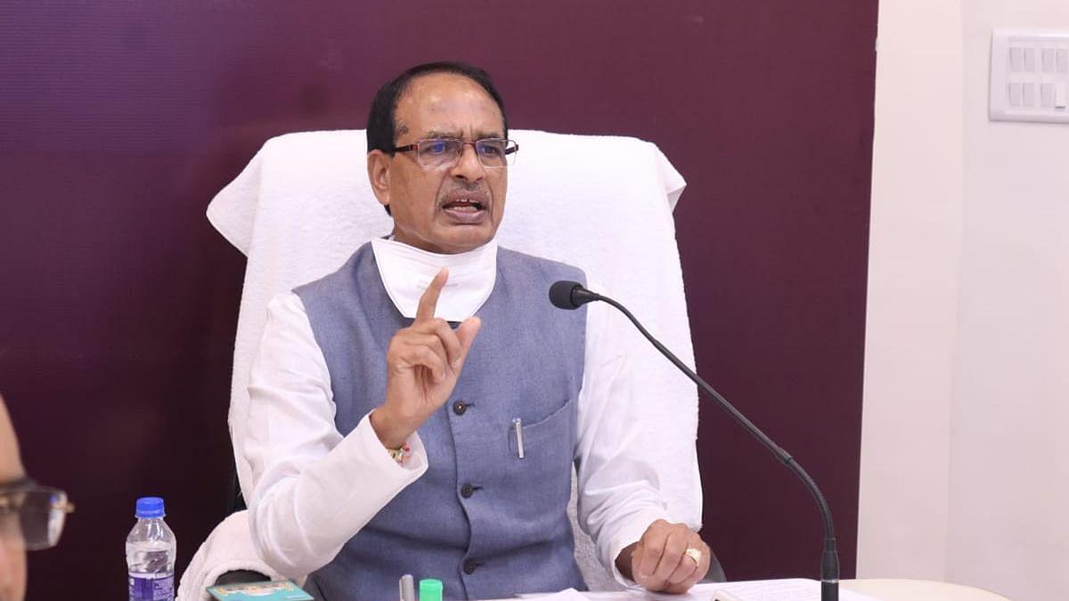 MP Vaccination Mahabhiyan 2 के संबंध में क्राइसिस मैनेजमेंट समितियों को सीएम का संबोधन
