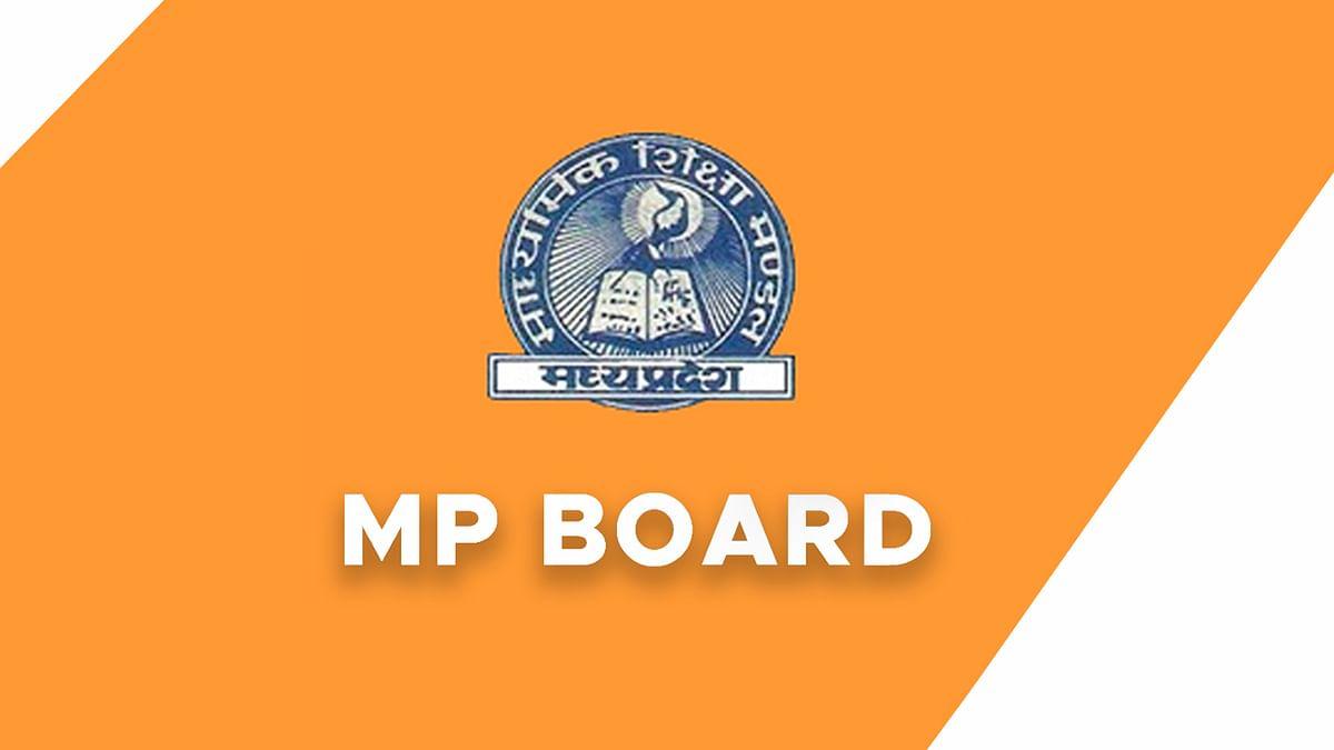 कक्षा 10वीं-12वीं की विशेष परीक्षा 6 सितंबर से, MP बोर्ड ने जारी किया टाइम टेबल