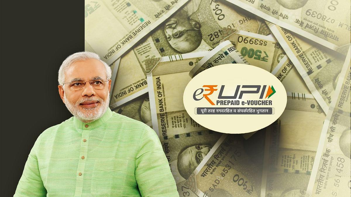 प्रधानमंत्री मोदी ने लांच किया नया डिजिटल भुगतान प्लेटफॉर्म e-RUPI