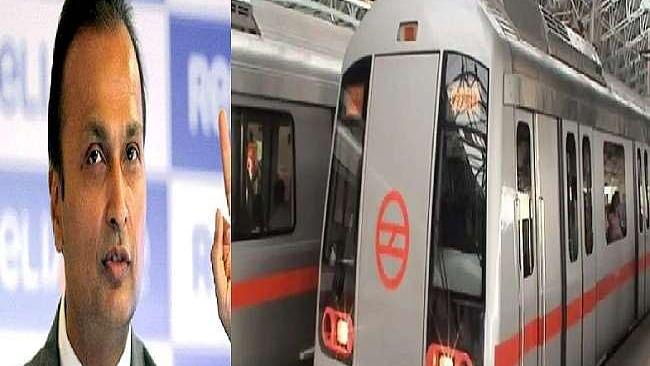 अनिल अंबानी की मुश्किलें फिर बढ़ी, दिल्ली मेट्रों ने किया भुगतान से इंकार